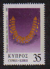 Cyprus Stamps SG 0989 2000 Definitives 35c - MINT