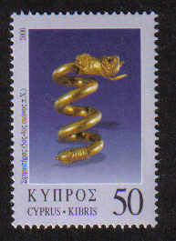 Cyprus Stamps SG 0991 2000 Definitives 50c - MINT