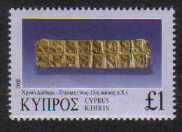 Cyprus Stamps SG 0993 2000 Definitives £1.00 - MINT