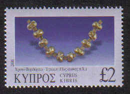 Cyprus Stamps SG 0994 2000 Definitives £2.00 - MINT