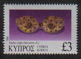 Cyprus Stamps SG 0995 2000 Definitives £3.00 - MINT