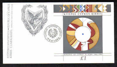 CYPRUS STAMPS SG 784 MS 1990 FDC 30th ANNIVERSARY OF THE REPUBLIC OF CYPRUS