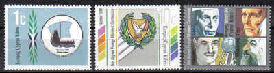 Cyprus Stamps SG 726-28 1988 Non aligned ministers conference - MINT
