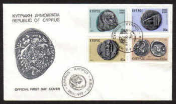 Cyprus Stamps SG 393-96 1972 Ancient Coins - Official First day cover (a669)