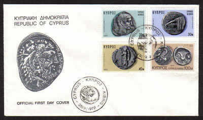 CYPRUS STAMPS SG 393-96 1972 ANCIENT COINS - FDC (a669)