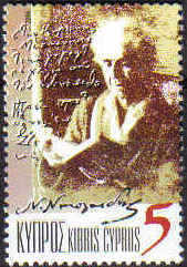 Cyprus Stamps SG 1119 2007 N Nicolaides Writer - MINT