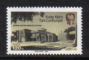 North Cyprus Stamps SG 153 1984 Ataturk Centre Lefkosia Nicosia - MINT