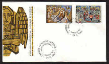 Cyprus Stamps SG 340-41 1969 Christmas - Official FDC