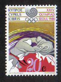 Cyprus Stamps SG 725 1988 20 Cents - Mint