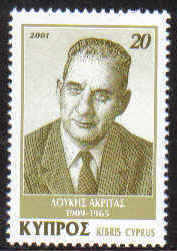 Cyprus Stamps SG 1024 2001 L Akrtas Writer - MINT