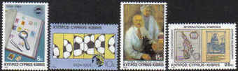 CYPRUS STAMPS SG 641-44 1984 ANNIVERSARIES & EVENTS - MINT