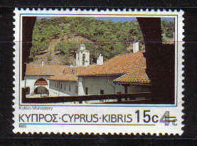 Cyprus Stamps SG 730 1988 15c / 4c Surcharge - MINT