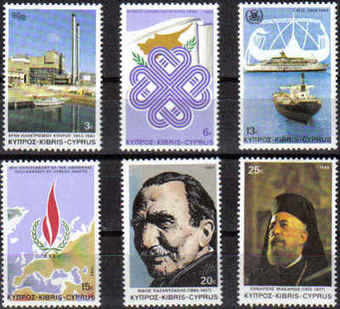 Cyprus Stamps SG 619-24 1983 Anniversaries and events - MINT