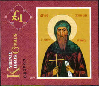 Cyprus Stamps SG 1127 MS 2007 St Xenon the Philosopher of Kitium - MINT