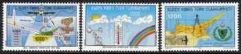 North Cyprus Stamps SG 344-46 1992 Anniversaries and Events 2nd Series - MINT