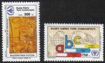 North Cyprus Stamps SG 299-300 1990 Literacy - MINT