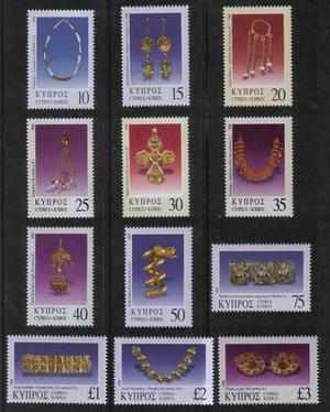 Cyprus Stamps SG 0984-95 2000 Definitives - MINT