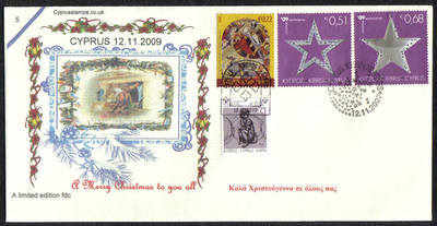 Cyprus Stamps SG 1207-09 2009 Christmas - Cachet Unofficial FDC (b660)