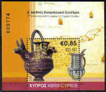 Cyprus Stamps SG 1164 MS 2008 4th Cypriot studies - MINT