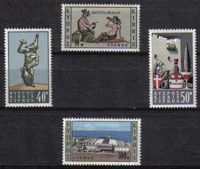 Cyprus Stamps SG 252-55 1964 Wine Industry in Cyprus - MLH