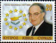 Cyprus Stamps SG 1072 2004 Kranidiotis - MINT