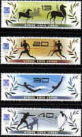 Cyprus Stamps SG 1075-78 2004 Athens Olympic games - MINT
