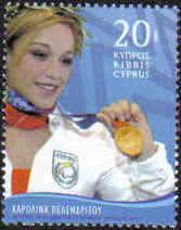 Cyprus Stamps SG 1093 2005 Carolina Pelendritous Paralympic Games Athens -