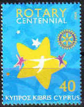 Cyprus Stamps SG 1094 2005 Rotary Centennial - MINT
