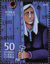 Cyprus Stamps SG 1095 2005 EOKA Struggle - MINT