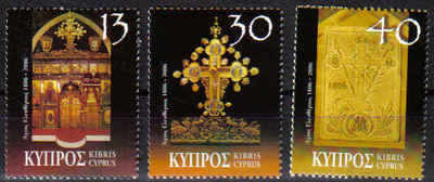Cyprus Stamps SG 1120-22 2006 Christmas - MINT