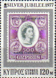 Cyprus Stamps SG 485 1977 QEII Silver Jubilee - MINT