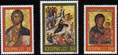 Cyprus Stamps SG 533-35 1979 Christmas Icons - MINT