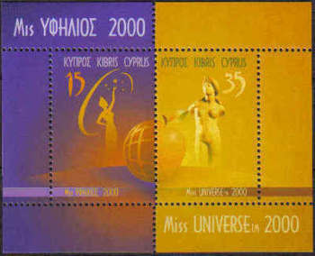 Cyprus Stamps SG 0983 MS 2000 Miss Universe - MINT