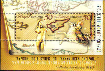 Cyprus Stamps SG 1044 MS 2002 Europhilex 02 - MINT