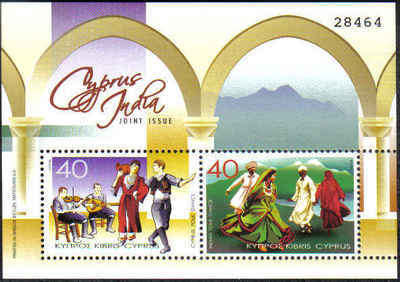Cyprus Stamps SG 1109 MS 2006 Cyprus India joint issue - MINT