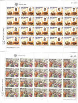 Cyprus Stamps SG 586-87 1982 Europa Historical Events - Full sheets MINT  (p258)