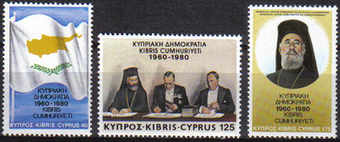 Cyprus Stamps SG 559-61 1980 20th Anniversary of the Republic of Cyprus - MINT