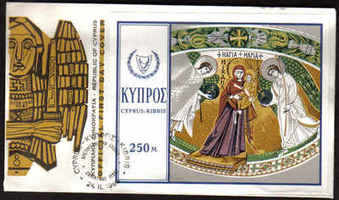 Cyprus Stamps SG 342 MS 1969 Christmas - Official First day cover
