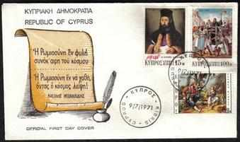 CYPRUS STAMPS SG 375-77 1971 GREEK WAR - OFFICIAL FDC