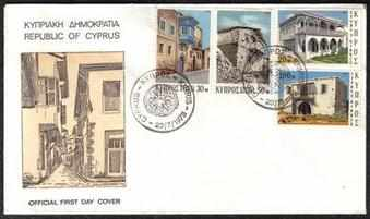 CYPRUS STAMPS SG 406-09 1973 TRADITIONAL ARCHITECTURE - OFFICIAL FDC