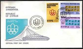 Cyprus Stamps SG 471-73 1976 Montreal Olympic Games - Official First day cover