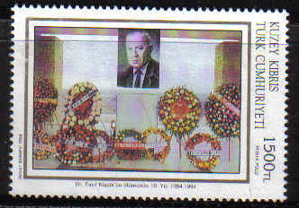 North Cyprus Stamps SG 371 1994 10th Death Anniversary of Dr Fazil Kucuk -