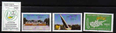 North Cyprus Stamps SG 376-79 1994 20th Anniversary of the Turkish Landings