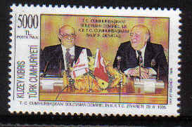 North Cyprus Stamps SG 408 1995 Visit of the Turkish President - MINT