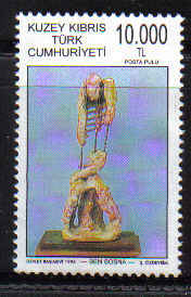 NORTH CYPRUS STAMPS SG 417 1996 SUPPORT FOR MOSLEMS IN BOSNIA & HERZEGOVINA