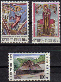 Cyprus Stamps SG 416-18 1973 Christmas church murals - MINT