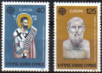 CYPRUS STAMPS SG 540-41 1980 EUROPA PERSONALITIES BARNABAS  & ZENON - MINT
