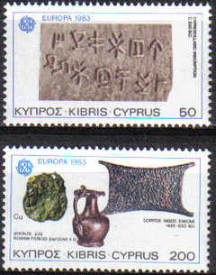 Cyprus Stamps SG 602-03 1983 Europa Ancient Works - MINT