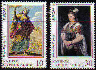 Cyprus Stamps SG 904-05 1996 Europa Famous Women - MINT