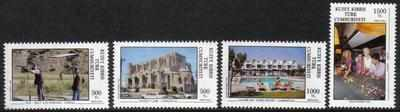 North Cyprus Stamps SG 330-33 1992 Tourism 2nd Series - MINT